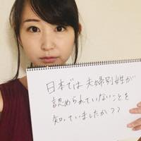 YumiIshikawa05_tn