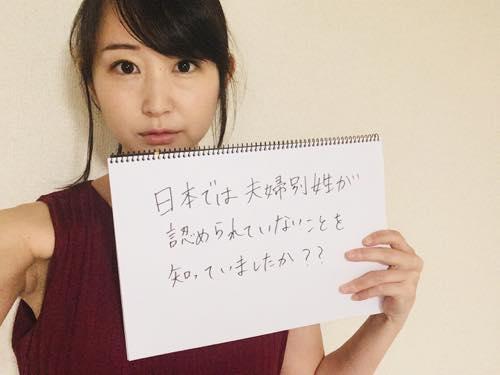 YumiIshikawa05a