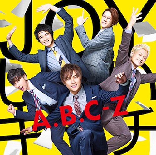 「ABCZ」の画像検索結果