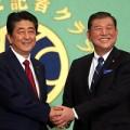 JAPAN-POLITICS-LDP