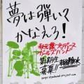 akimoto_180910_eye