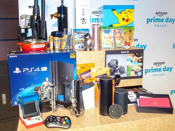 2018年の「Amazonプライムデー」に販売された商品の一例
