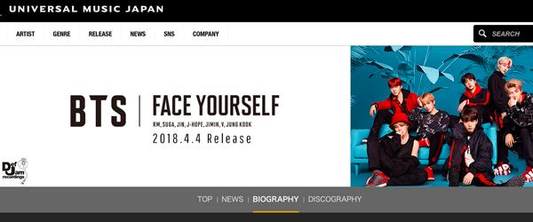 BTS(防弾少年団)に秋元康が歌詞提供し、日韓のファンが激怒の画像1