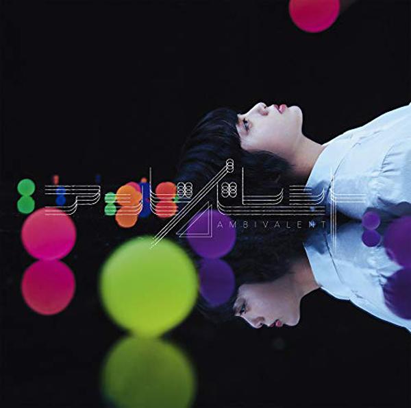 欅坂46平手友梨奈にTOKIOがかけた言葉の強烈な違和感の画像1