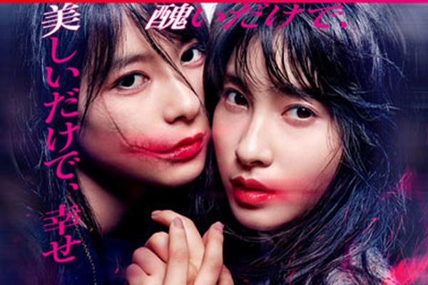 芳根京子と土屋太鳳、映画『累-かさねー』のW主演がまるで『ガラスの仮面』の画像1
