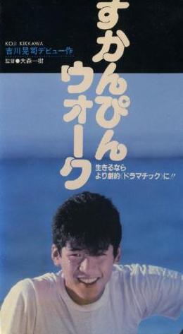 お忍び豪雨ボランティでも話題! カッコよすぎる53歳、吉川晃司の俳優活動を徹底検証の画像2