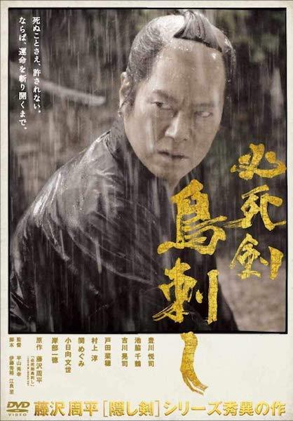 お忍び豪雨ボランティでも話題! カッコよすぎる53歳、吉川晃司の俳優活動を徹底検証の画像7