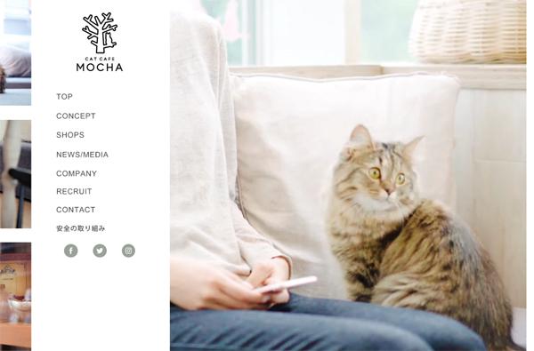 猫カフェ『MOCHA』公式サイトより