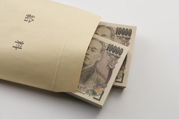 「日本人の給与平均が上昇」はウソ!? 統計水増しのトリックの画像1