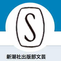 shincho_2_180919_eye