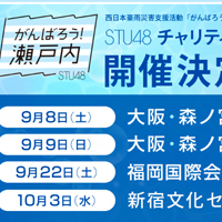 stu_180910_eye