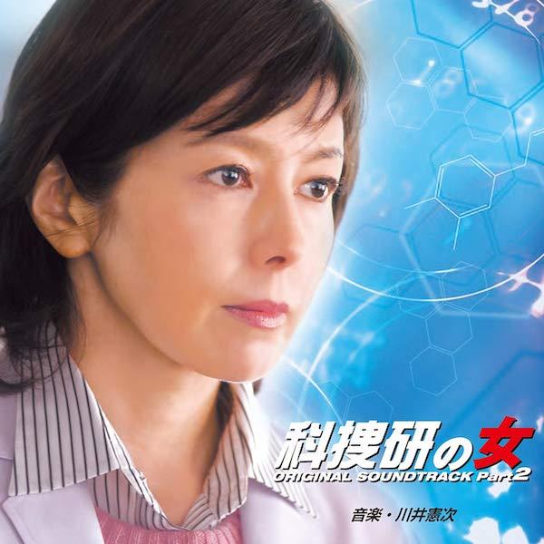 『相棒』『科捜研の女』、そして最強女優米倉涼子……テレ朝系ドラマ高値安定のこれだけの理由の画像3
