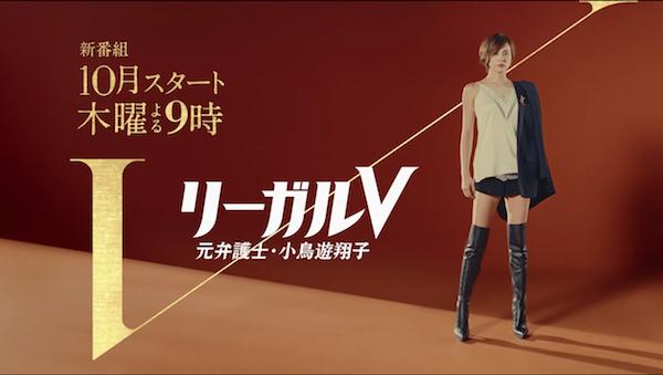 『相棒』『科捜研の女』、そして最強女優米倉涼子……テレ朝系ドラマ高値安定のこれだけの理由の画像6