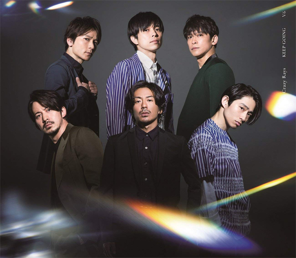 V6『Crazy Rays / KEEP GOING』avex trax