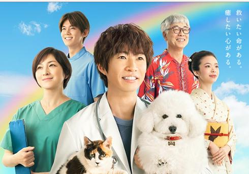 テレビ朝日『僕とシッポと神楽坂』オフィシャルサイトより