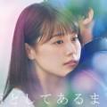 1029_tyugakusei3_1