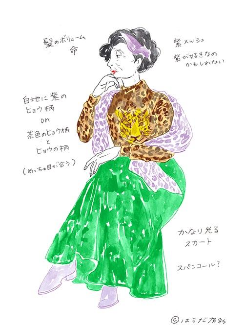 大阪のおばちゃんの「ヒョウ柄」は、人生をサバイブするための選択【南森町】の画像2