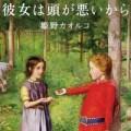 DokusyoKai01_tn