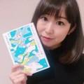 YumiIshikawa06_tn