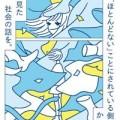 YumiIshikawa07_tn