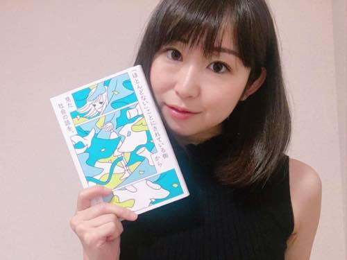 YumiIshikawa07e