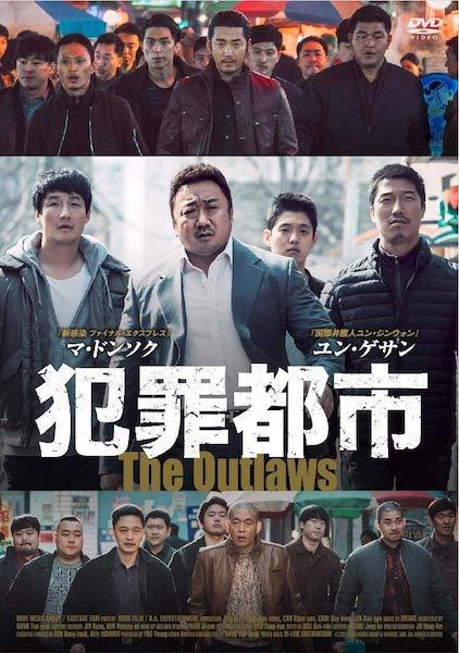 傑作ノワール映画『犯罪都市』に見る、韓国社会のリアルな闇、そしてナショナリズムの画像1