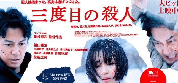 広瀬すずと恩人・是枝裕和監督の見事に噛み合うタイミング「パワースポットのよう」の画像1