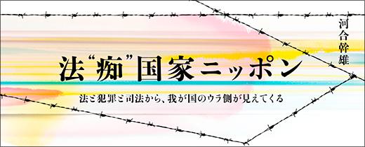 大阪・富田林署逃走事件容疑者の「能力の高さ」の秘密の画像1