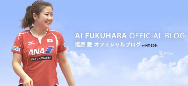 hukuhara1030