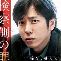kimura_180726_tops