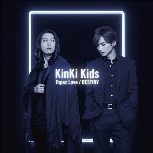 【完成 】KinKi Kidsの年末年始コンサート休演、堂本剛の体調不良にファンは解散まで危惧の画像1