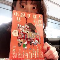 matsui_rena_00