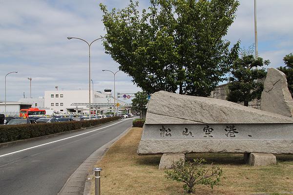 松山空港からJR松山駅まで歩いてみたら、典型的な日本の郊外だった【空港から最寄り駅まで歩いてみた】第3回の画像1