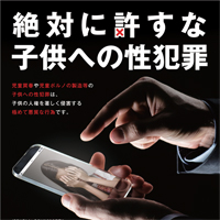 papakatsu_posters