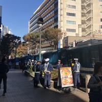 shibuya1031s
