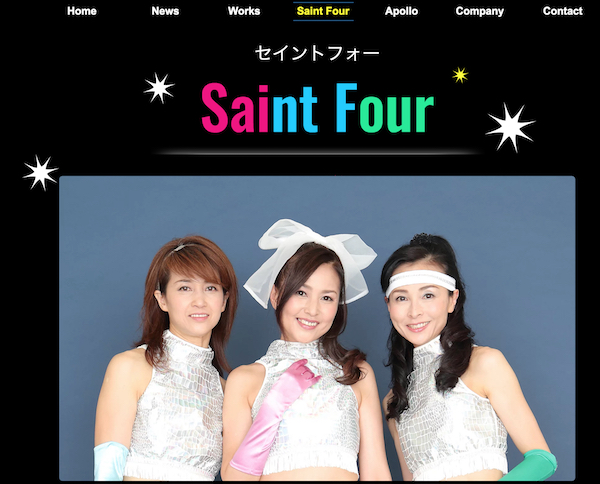 松本明子、森尾由美ら不作の83年組が集結!? SNSの普及がもたらす「昭和のアイドル」に会いに行ける時代の画像3