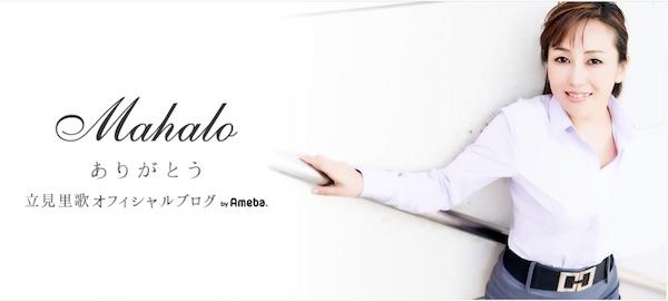 松本明子、森尾由美ら不作の83年組が集結!? SNSの普及がもたらす「昭和のアイドル」に会いに行ける時代の画像4