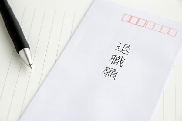 taisixyoku1004