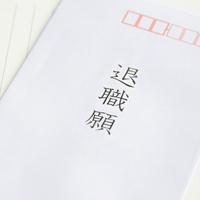 taisixyoku1004s