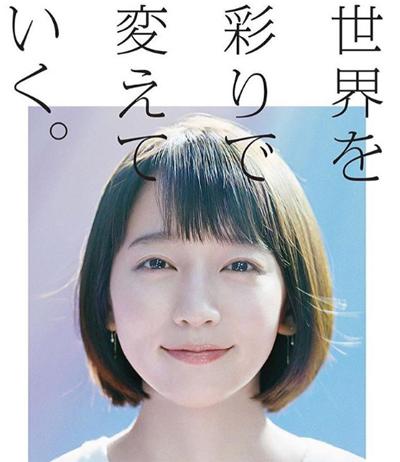 yosioka1011