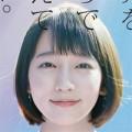 yosioka1011s