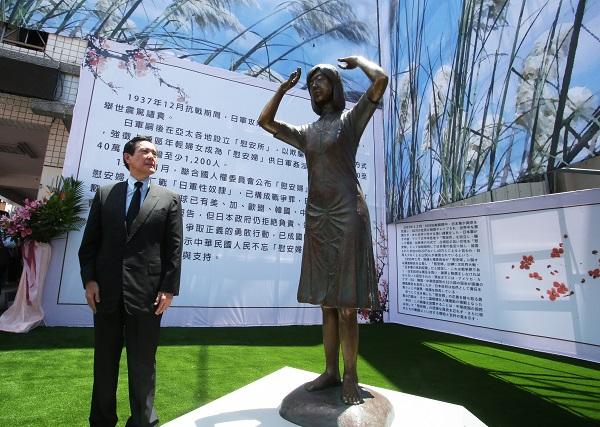 台湾「慰安婦」像足蹴事件は、右派団体による「歴史戦」のひとつにすぎないの画像1