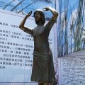 Taiwan unveils first 'comfort women' statue in Tainan