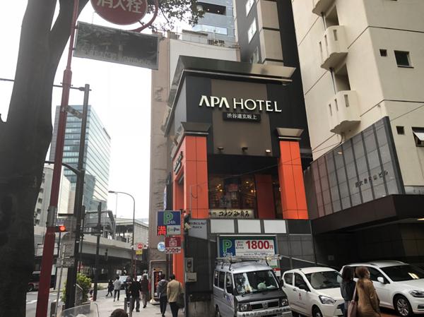 ビジネスホテルはここまで進化した! サービス多様化、安価で旅館並みの泊まり心地の画像1