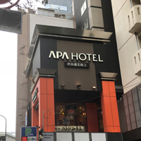 apashibuyatops