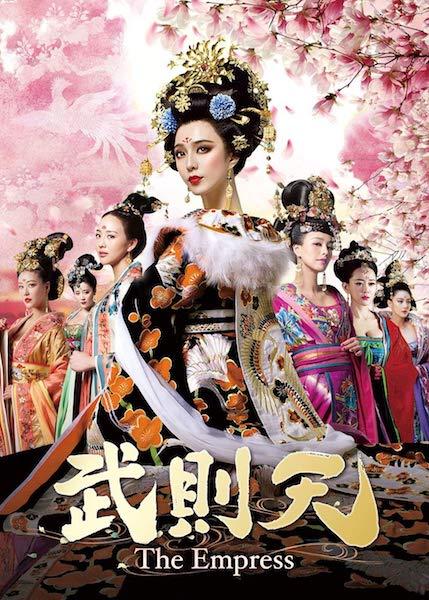 「強き女性」を体現するファン・ビンビンにさらなる脱税疑惑 中国芸能界の実相と習近平反腐敗キャンペーンとの相克の画像1