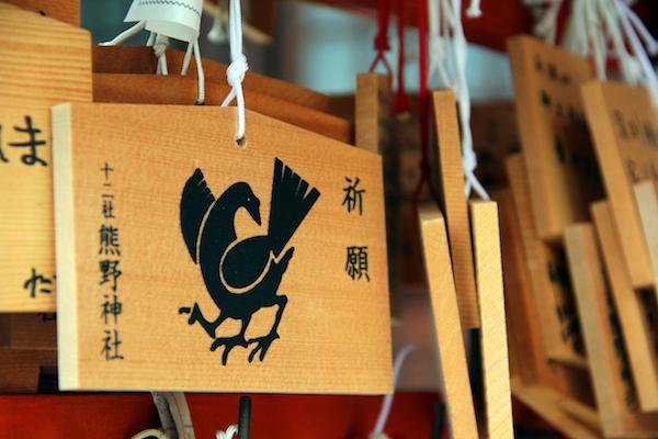 チャーミングなカラスに会いにいくなら、東京・上野公園への画像4