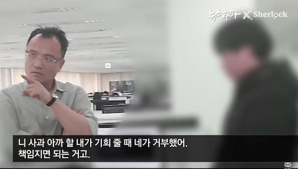 「暴力動画」流出で身柄拘束、韓国を騒がすパワハラ会長ヤン・ジンホの黒い金と黒い夢の画像1