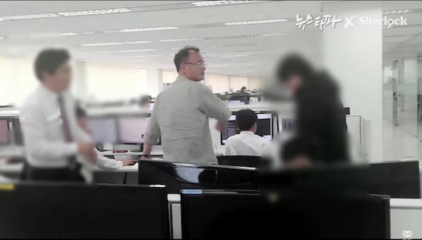 「暴力動画」流出で身柄拘束、韓国を騒がすパワハラ会長ヤン・ジンホの黒い金と黒い夢の画像2