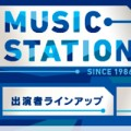 musicstation_181109_eye